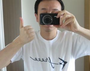freee(フリー)のTシャツ